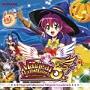 マジカルハロウィン5 Original Soundtrack(DVD付)