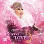 宝塚歌劇 月組公演・実況 シャイニング・ショー『Forever LOVE!!』