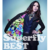 『Superfly BEST(通常盤)』