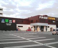  TSUTAYA