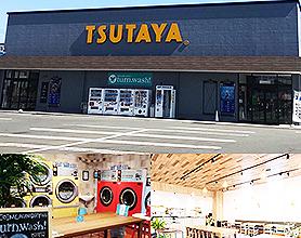 TSUTAYA 山形北町店