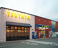 TSUTAYA 久保田店