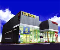 TSUTAYA 江戸川中央店