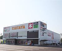 TSUTAYA 合川店