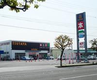 TSUTAYA 八代松江店